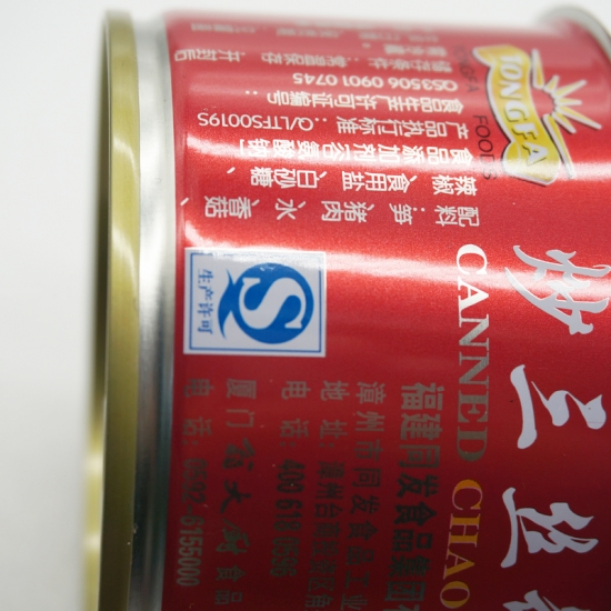 Empty Food Grade Metal Cans For Meat Canning