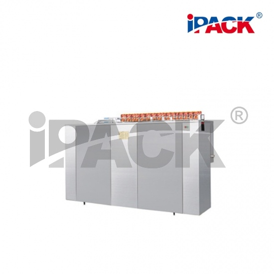 IP-W1 Rotary Can Washer