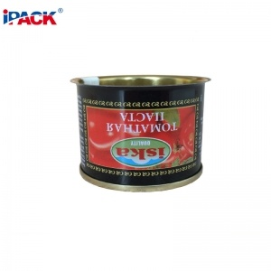 539 Tin Can Supplier